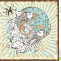 Signe de zodiaque de poissons carte d horoscope de vintage 40566136